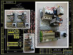 Б5135, БМ5135 блок управления асинхронным электродвигателем