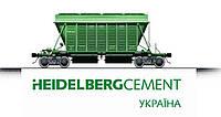 Портландцемент ПЦ І-500-Н  Хайдельбергцемент Украина навал