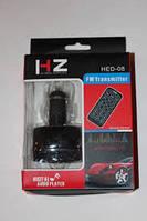 Автомобильный трансмиттер FM HED-08, авто mp3 модулятор, fm трансмиттер модулятор автомобильный