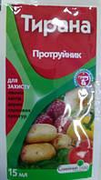Тирана, КС 15мл протруйник картопля (30кг!)/овочі/квіти/дерева/зернові