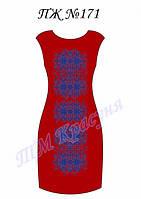 Заготовка платья-вышиванки ПЖ-171, фото 1