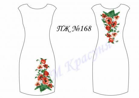 Заготовка платья-вышиванки ПЖ-168, фото 2