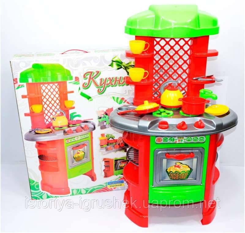 Детская кухня 0847