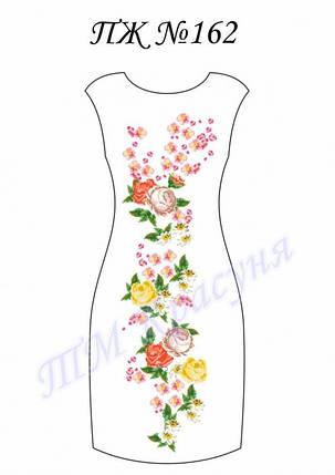 Заготовка платья-вышиванки ПЖ-162, фото 2