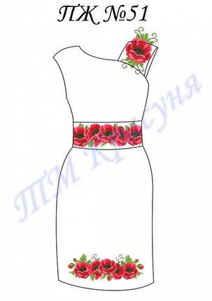 Заготовка платья-вышиванки ПЖ-51, фото 2