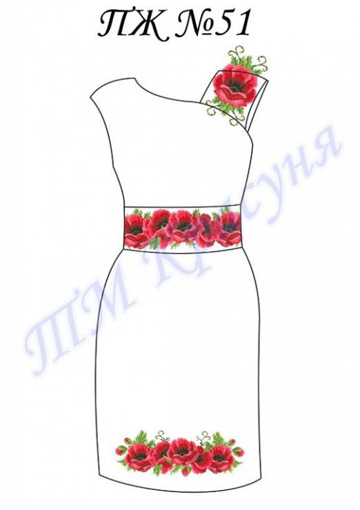 Заготовка платья-вышиванки ПЖ-51