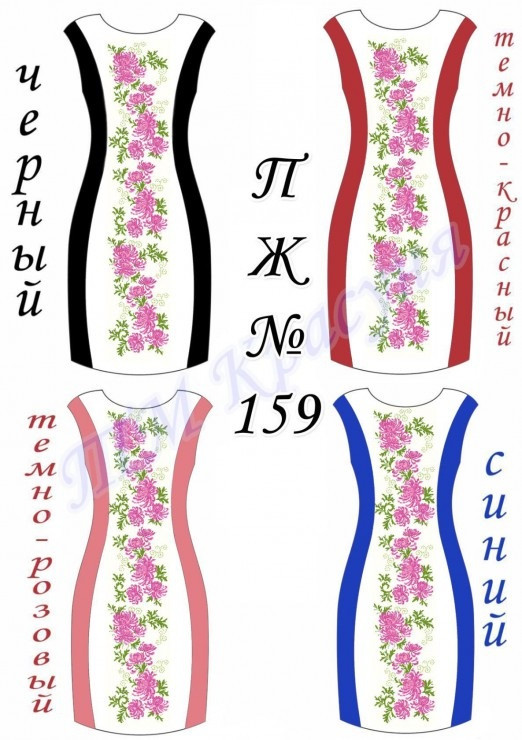 Заготовка платья-вышиванки ПЖ-159