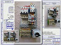 Б5136, БМ5136 блок управления асинхронным двигателем, фото 1