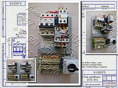 Б5136, БМ5136 блок управления асинхронным двигателем