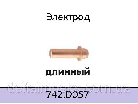 Электрод плазменный (длинный) к резаку ABIPLAS® CUT 70, фото 2