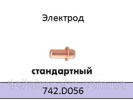 Электрод плазменный к резаку ABIPLAS® CUT 70, фото 2