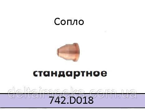 Сопло плазменное, Ø 1,1 к резаку ABIPLAS® CUT 70