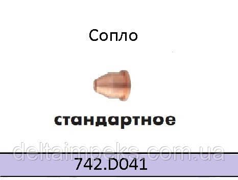 Сопло плазменное, Ø 1,2 к резаку ABIPLAS® CUT 70