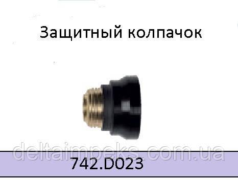 Защитный колпачек к резаку ABIPLAS® CUT 70, фото 2