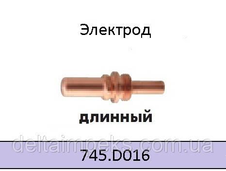 Электрод плазменный (длинный) ABIPLAS® CUT 110, фото 2