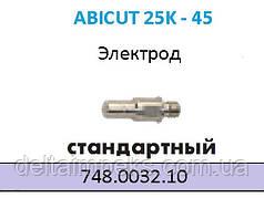 Электрод плазменный ABIСUT 25K 748.0032.10