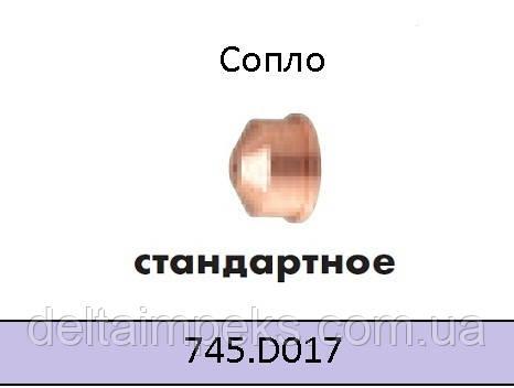 Сопло плазменное, Ø 1,4 к резаку ABIPLAS® CUT 110, фото 2