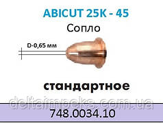 Сопло плазменное, Ø 0,65 ABIСUT 25K 748.0034.10
