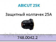Защитный колпачек ABIСUT 25K  748.0042.2