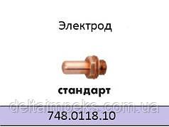 Электрод плазменный ABIСUT 75  748.0118.10