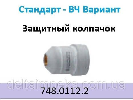 Защитный колпачек  ABIСUT 75 748.0112.2, фото 2