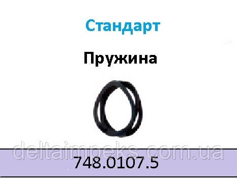Кольцо ABIСUT 75  748.0107.5, фото 2