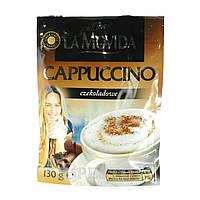 """Капучино"""" La Мovida"""" шоколад 130 г"""