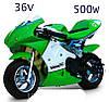 Мотоцикл спорт HL-G29E 500W 36V