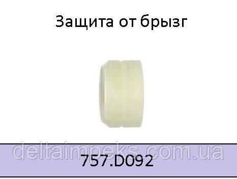 Защита от брызг раздельного защитного колпачка к резаку ABIPLAS® CUT 150