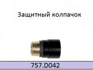 Защитный колпачек к резаку ABIPLAS® CUT 150