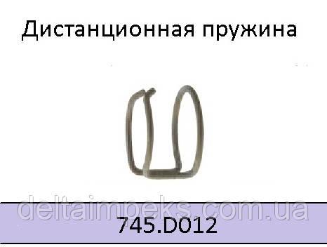 Дистанційна пружина до різака ABIPLAS® CUT 150, фото 2