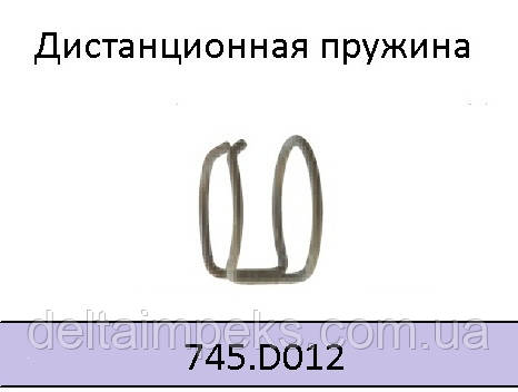 Дистанционная пружина к резаку ABIPLAS® CUT 150, фото 2