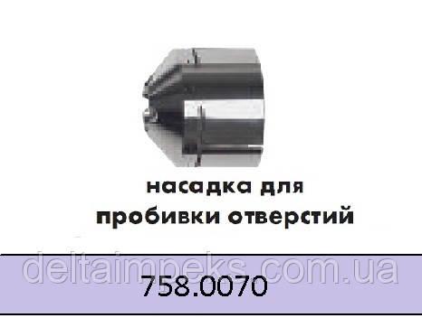 Сопло для пробивки к резаку ABIPLAS® CUT 200 W, фото 2
