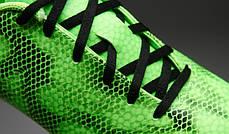 Бутсы Adidas F5 FG B34863 (Оригинал), фото 2