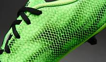 Бутсы Adidas F5 FG B34863 (Оригинал), фото 3