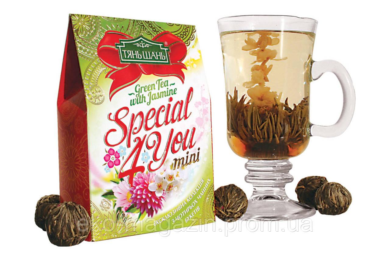 """Вязаный чай """"Spesial 4 you"""" 30гр"""