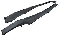 Пластик Honda LEAD AF48 нижний (лыжи) KOMATCU