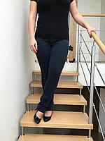 Джинсы женские зауженные высокая посадка талия большие размеры Lexus jeans