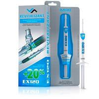 Ревитализант EX120 для гидроусилителя руля и гидравлического оборудования XADO 8мл