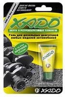 Гель-ревитализант для дизельного двигателя XADO 9мл