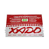 Смазка ремонтная XADO 12мл