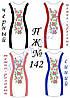 Заготовка платья-вышиванки ПЖ-142