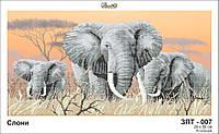 """Схема на габардине для вышивки бисером """"Слони"""""""