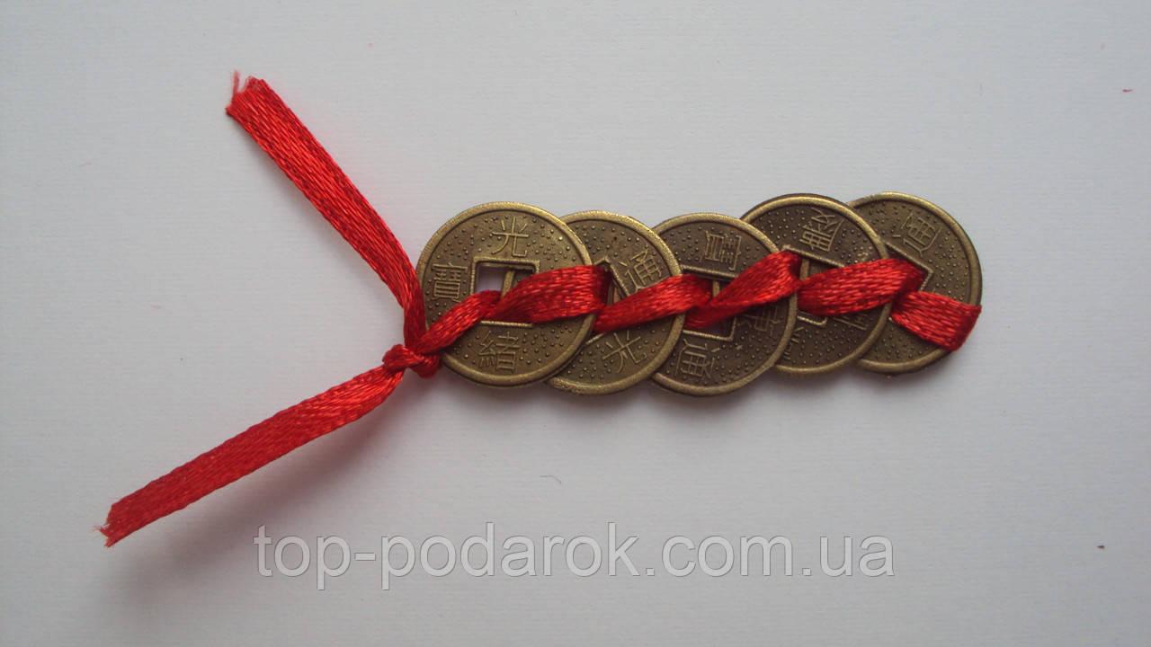 Монеты фен-шуй маленькие 5 штук