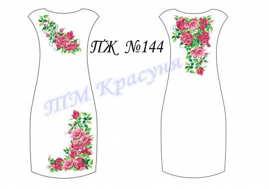 Заготовка платья-вышиванки ПЖ-144, фото 2