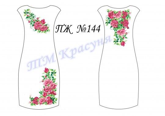 Заготовка платья-вышиванки ПЖ-144