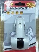 Авто mp3 модулятор FM-KC603, автомобильный трансмиттер, трансмиттер модулятор в авто mp3, fm трансмиттер