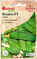 Семена огурца Бодина f1 10 шт