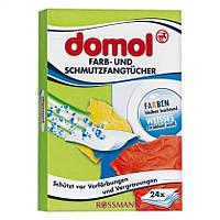Domol Farb- & Schmutzfangtücher - Салфетки для защиты цветов при стирке белья, 24 шт