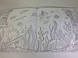Розмальовка Загублений океан Джоанн Басфорд антистрес, фото 4